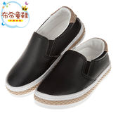 《布布童鞋》韓風潮流純黑色皮質兒童休閒鞋(15.5~20公分) [ R7Z503D ]