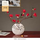 花瓶陶瓷擺件家居客廳茶幾插幹花裝飾品【英賽德3C數碼館】