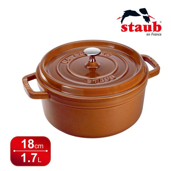 法國 Staub 圓形鑄鐵鍋 18cm-肉桂色