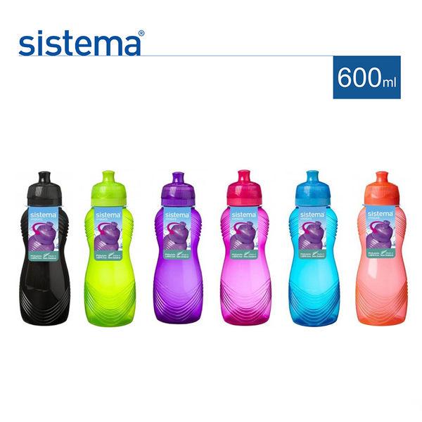 【sistema】 紐西蘭進口Hydrate隨身水壺600ml(顏色隨機)