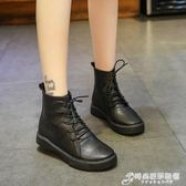 馬丁靴女春季新款百搭韓版學生夏季短靴潮平底女式單鞋子短筒 時尚芭莎