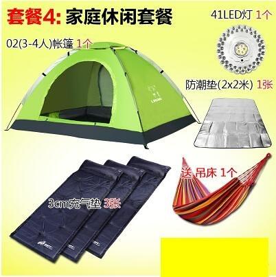 熊孩子-帳篷戶外3-4人2人液壓式全自動帳篷多人野外露營帳篷套餐(主圖款24)
