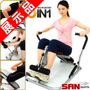展示品│5in1全民蜂划船機健腹機健腹器活力健身機仰臥起坐板仰臥板仰板運動健身器材推薦哪裡買