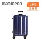 【MOM JAPAN】18吋 日系時尚亮...
