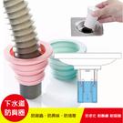 【加長型密封圈】排水管矽膠密封塞 下水管...