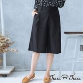 【Tiara Tiara】激安 復古風素面五分寬褲(藍/灰)