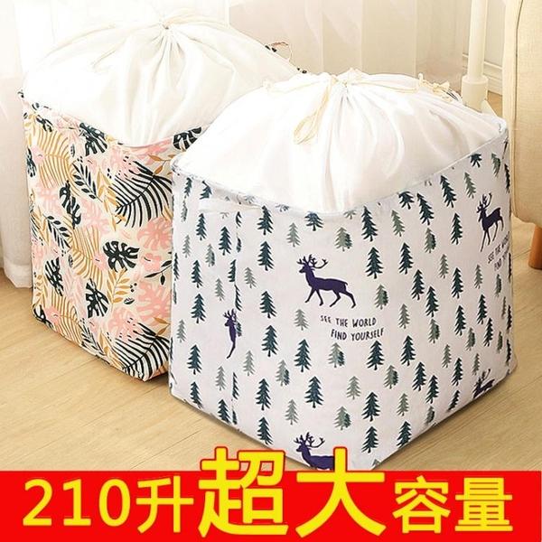 特大號衣服收納箱筐布藝整理箱家用衣櫃打包搬家袋子衣物收納神器 「雙11狂歡購」