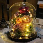 進口永生花干花發光帶燈玻璃罩禮盒保鮮玫瑰花生日38婦女節禮物送jy 快速出貨全館免運