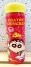 【震撼精品百貨】蠟筆小新_Crayon Shin-chan~日本小新不鏽鋼保溫瓶-紅*50088