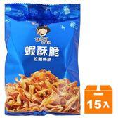 張君雅 拉麵條 蝦酥脆 65g (15入)/箱