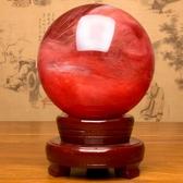 風水球 招財紅色水晶球擺件紅風水球轉運球客廳辦公室開光家居裝飾開業【快速出貨八折鉅惠】