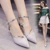 新款韓版尖頭鞋細跟中空涼鞋女中跟單鞋一字式扣帶低跟銀色高跟鞋 俏腳丫