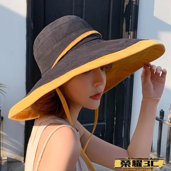 大帽簷 夏季超大帽簷遮陽帽漁夫帽子女大沿帽防曬太陽帽遮臉防紫外線全臉【99免運】