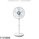 【南紡購物中心】Panasonic國際牌【F-S14KM】14吋DC電風扇
