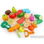 降價兩天-寶寶幼兒水果切切看過家家切菜玩具17件套3-5周歲兒童禮物
