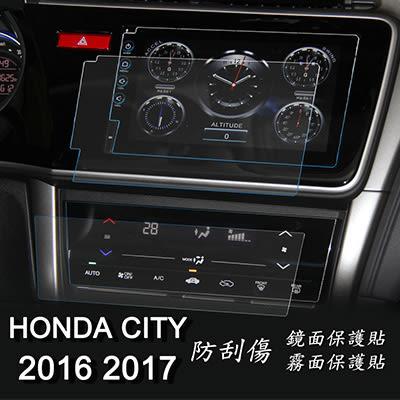 【Ezstick】HONDA CITY 2018 年版 中控螢幕+空調面板螢幕 靜電式車用LCD螢幕貼