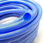 花園水管軟管家用4英分塑膠洗車海藍水管蛇皮管PVC進水管包紗管 LX 夏洛特