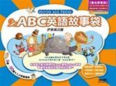 (二手書)ABC英語故事袋-伊索寓言