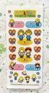【震撼精品百貨】彼得&吉米Patty & Jimmy~三麗鷗 彼得&吉米貼紙-上學*30044