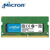 Micron 美光 Crucial DDR4 2666 8GB NB 筆記型記憶體 (CT8G4SF8266)