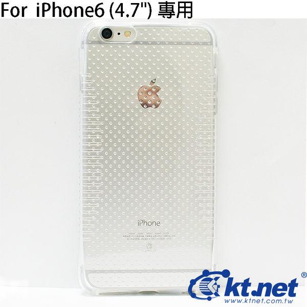 【鼎立資訊】i6(S)/i6(S)plus iPhone 防爆 手機 保護套 手機殼 保護殼 第2代 緩衝撞擊力