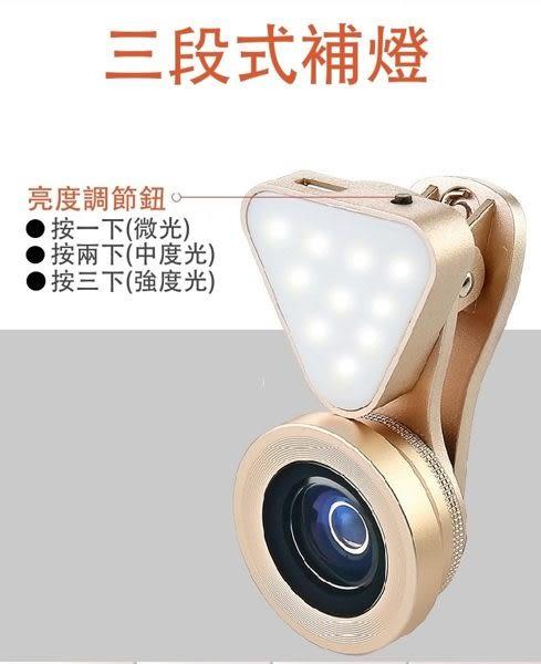 【免運】LIEQI 原廠公司貨【假貨1賠10】LQ-035 補光燈 0.4X-0.6X 無暗角 廣角鏡頭 15X微距 鏡頭 自拍神器