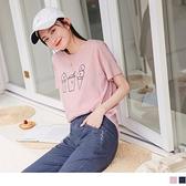 《AB15353-》台灣製造高含棉冰淇淋T恤/上衣 OB嚴選