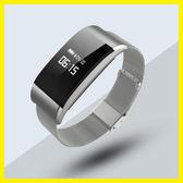 智慧手環測血壓心率手錶睡眠健康防水多功能運動計步器