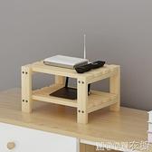 實木多層無線路由器散熱架排插座桌面收納置物架網絡電視機頂盒架 快速出貨