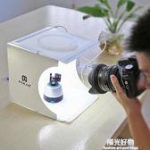 攝影棚雙燈產品柔光箱小型迷你套裝補光燈道具拍攝台便攜摺疊式 NMS陽光好物