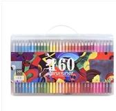 高級彩鉛120/136/160色油性彩色鉛筆專業繪畫美術填圖彩筆非水溶