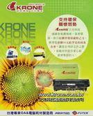 【尋寶趣】立光 KRONE HP C7115A 環保碳粉匣 HP1000/1200 KR-HP-C7115A