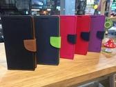 【撞色款~側翻皮套】LG Q6 Q60 Q7+ 掀蓋皮套 手機套 書本套 保護殼 可站立