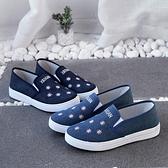 帆布鞋系列 2020秋冬季新款小雛菊帆布鞋女鞋防滑牛仔布休閒單鞋 快意購物網