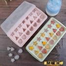 製冰模具 創意網紅冰箱制冰盒冷飲品小冰格子速凍器冰塊模具帶蓋家用商用 榮耀 上新