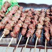 ㊣盅龐水產 ◇孜然羊肉串◇10串/盒 每串22.5元 歡迎團購 夯肉