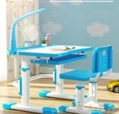兒童學習桌家用書桌書櫃組合套裝小學生寫字桌課桌椅簡約男孩女孩【免運】