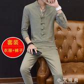 亞麻衫 夏季中版風男裝亞麻套裝男九分褲V領T恤盤扣棉麻短袖上衣兩件套 小艾時尚