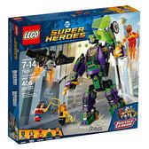樂高積木LEGO《 LT76097 》SUPER HEROES 超級英雄 - Lex Luthor™ Mech Takedown╭★ JOYBUS玩具百貨