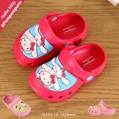 女童 Hello Kitty 凱蒂貓 大耳狗 涼拖兩穿 布希鞋 洞洞鞋 園丁鞋 花園鞋 拖鞋 MIT製造 59鞋廊