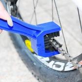 摩托車自行車鍊條刷清洗刷子清潔電動車工具鍊子刷飛輪刷清洗器☌zakka