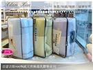 乳膠薄墊(【3.5*6.2尺/厚度5cm】單人/馬來西亞原裝100%純天然 (無毒)乳膠系列 ▲來自大然恩典