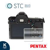【STC】9H鋼化玻璃保護貼 - 專為Pentax K3 / K3II 觸控式相機螢幕設計