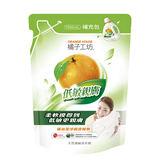 橘子工坊天然濃縮洗衣精 低敏親膚 1500ml*6包/箱