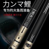日本進口高碳素伽瑪鯉魚竿手竿超輕超硬28調台釣竿釣魚竿套裝 茱莉亞