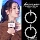 925純銀耳墜網紅圓形耳環2020年新款潮韓國氣質短款耳釘女耳飾ins 電購3C