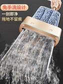 免手洗拖把平板家用一拖干濕兩用吸水拖布旋轉地拖懶人拖地神器凈  8號店WJ