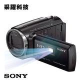 SONY HDR-PJ675 內建投影 FULL HD攝影機 公司貨《6期0利率》送FV50電池至8/11止
