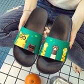 拖鞋女夏季室內士家居家用洗澡防滑浴室外可愛卡通涼拖鞋新品上新
