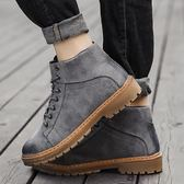 秋冬新款靴子男高筒馬丁靴百搭休閒英倫男士靴子中筒工裝靴潮 3c優購